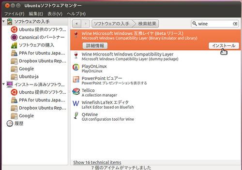 Ubuntu1201