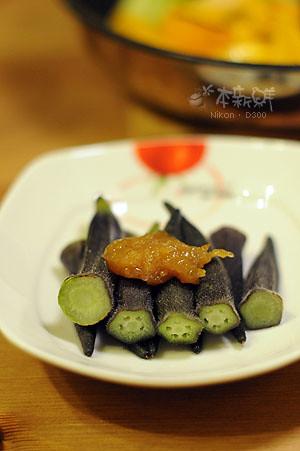 水煮紫秋葵,佐柚子味噌醬