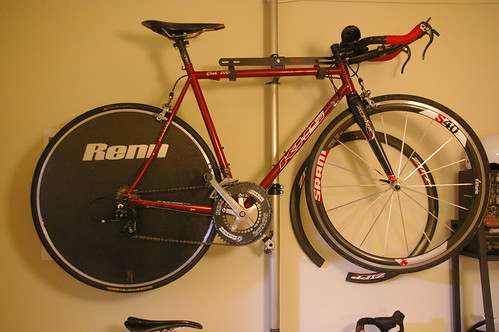 REPAIR RENN Disc Wheel
