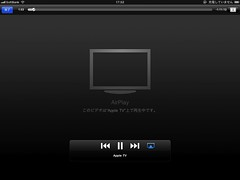 AirPlay 02