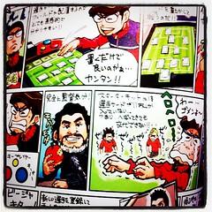 今日発売のサッカーゲームキングのP48に掲載されています。買ってねー。AKBの足立梨花さんが目印です。