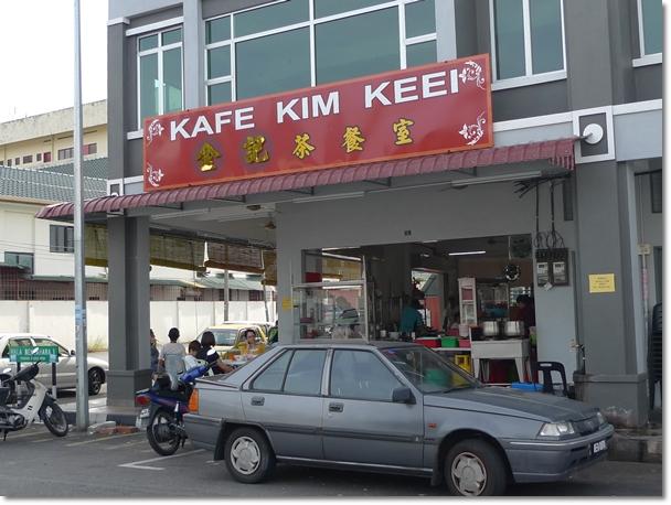 Kafe Kim Keei Seafood Noodles Ipoh
