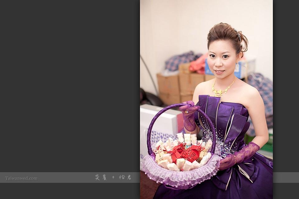 奕賓+怡君-144