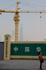 Expo is over (Woods | Damien) Tags: china street construction asia shanghai crane pollution chinadigitaltimes asie   rue shanghaiist chine jinmaotower  swfc shanghaiworldfinancialcenter sigma1850f28exdcmacro  canoneos60d