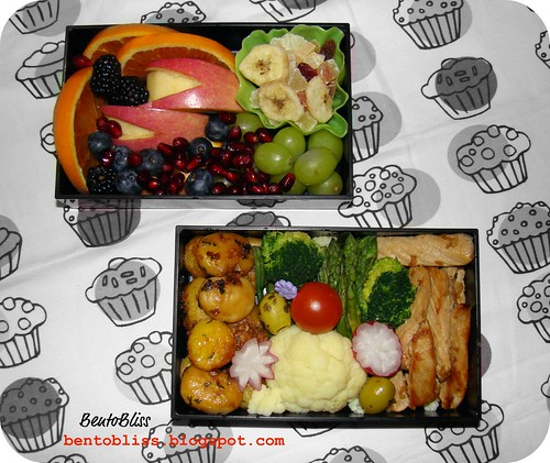 Ginger Pork Bento - 02.02.2011