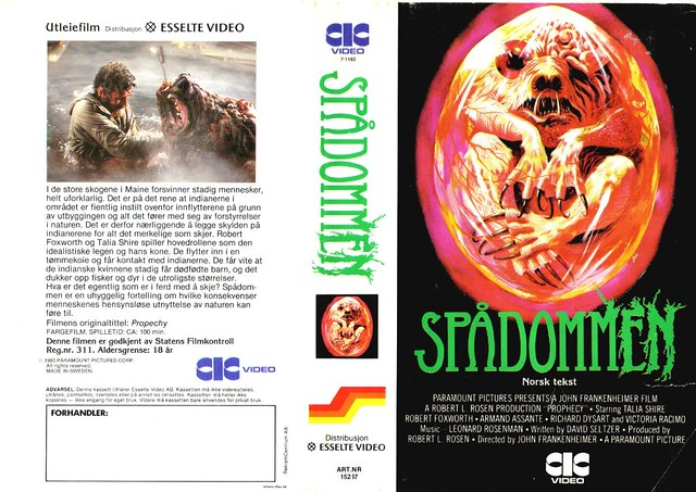 Prophecy (VHS Box Art)