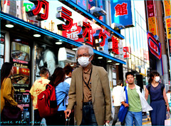 `2016 (roll the dice) Tags: japan tokyo japanese yen streetphotography advertising man mask mad sad fun funny surreal colours urban unaware unknown people natural fashion shops shopping asia shinjuku 新宿区 pasmo shintu stick walking window godzilla sightseeing sunny hot weather candid strangers portrait canon tourism tourists bargain surgical culture pollution blur magic glasses club reflection kanto chiyoda shinto