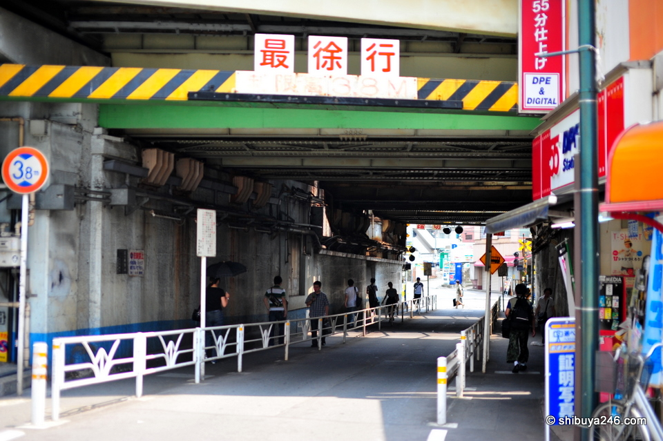 Shops and underpass in Yoyogi