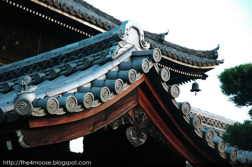 Nishi-Hongan-ji Temple 西本願寺 - Roof Structure
