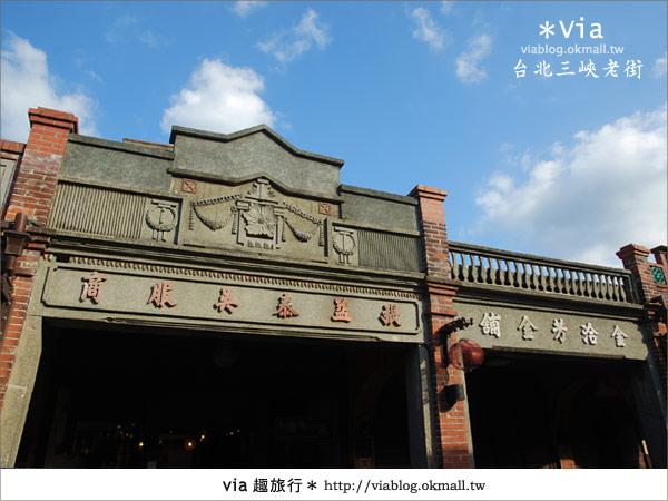 【台北景點】走入台北古味老鎮~三峽老街之旅11