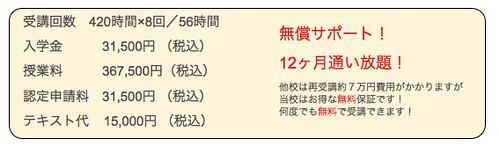 スクリーンショット(2010-09-05 17.43.50)