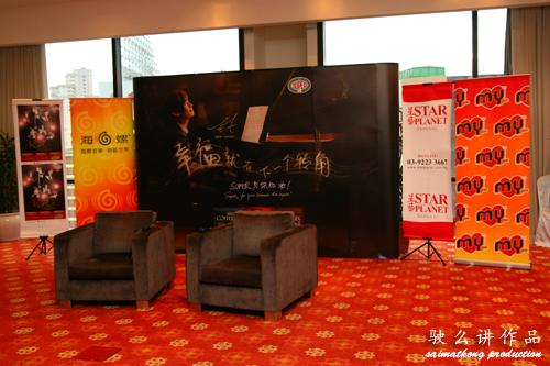 JJ Lin Meet and Greet Session @ Berjaya Times Square