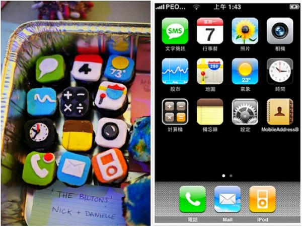 ifieattheiPhone2