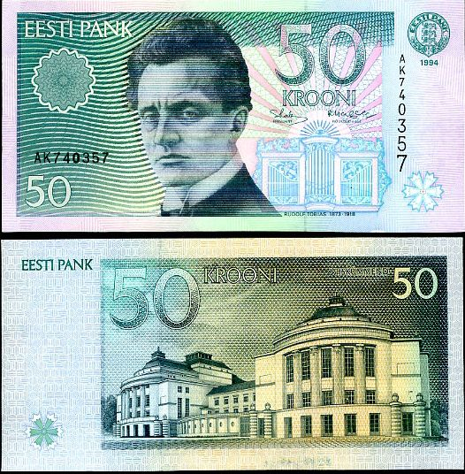 50 Krooni Estónsko 1994-5
