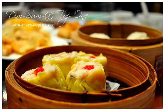 Top One Seafood Restaurant: Siu Mai