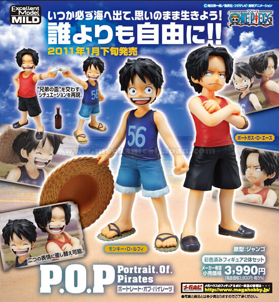One Piece - Ace & Luffy Little P.O.P. (Megahouse)