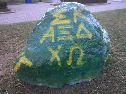 Lambda Chi Alpha Good Luck Rock