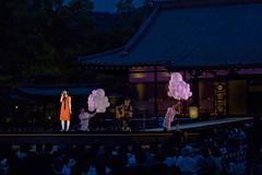 Tomoyo Harada &Goro Ito