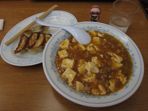 Japó 2010 - 0040