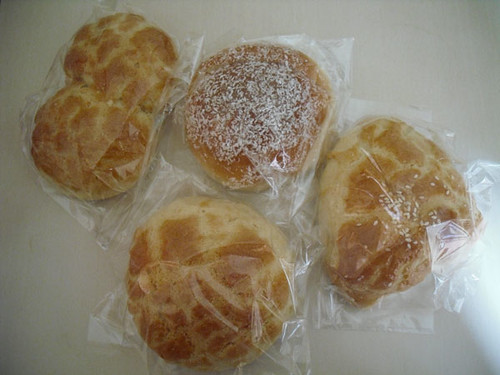 Asiancreambuns