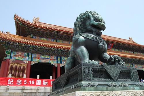 r16 - Taíhé Mén Lion