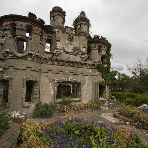 bannerman gardens