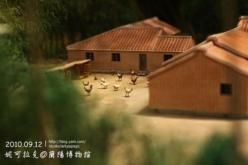 蘭陽博物館20100912-043
