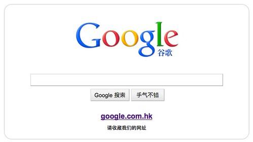 google.com.cn