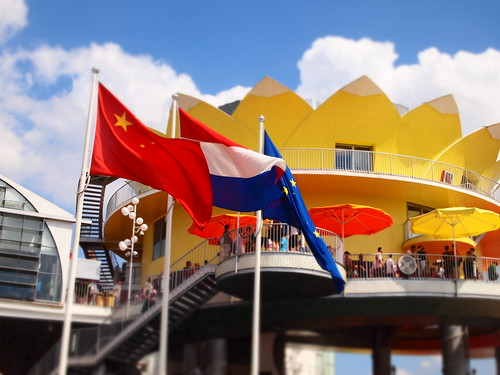 中國 > 上海 > world expo