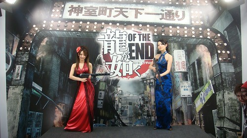 Le hostess di Yakuza: of the End