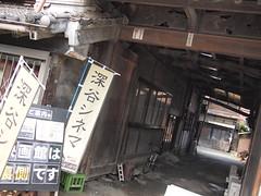 20100919_深谷シネマ_032