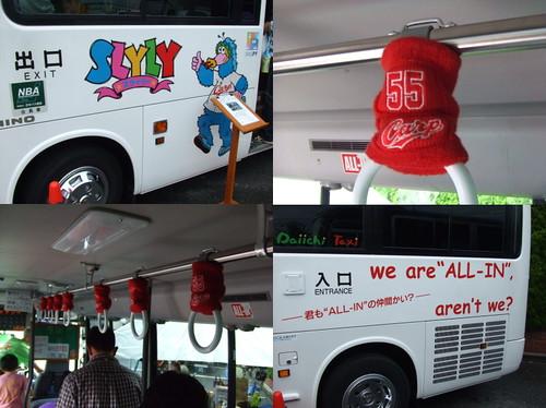 広島バスまつり カープバス