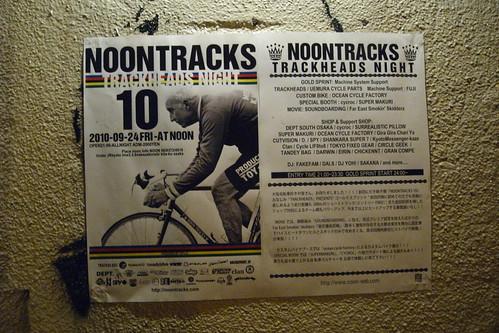 NOONTRACKS 10