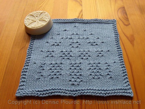 Pascal's Arch Washcloth