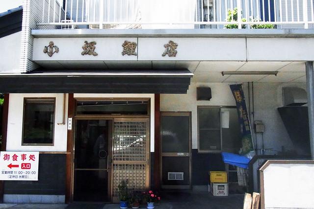 100718_122245_辰野_小坂鯉店