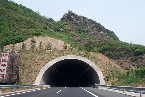 v16 - Hengchengzi Tunnel