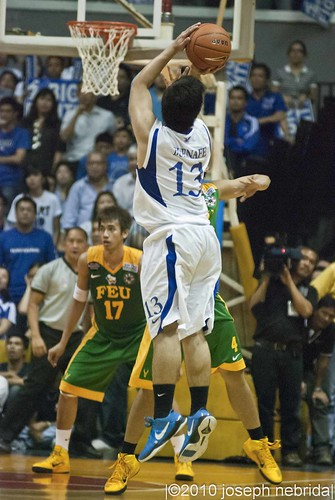 UAAP Season 73 Finals: Game 2, Ateneo Blue Eagles vs. FEU Tamaraws, 30 Sep 2010