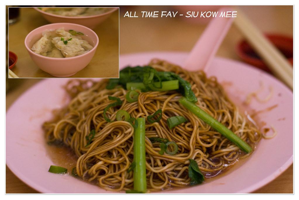 Restaurant Leung Kee -005