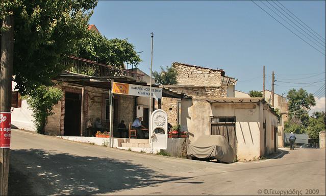 Salamiou village centre