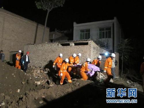 长安民房坍塌