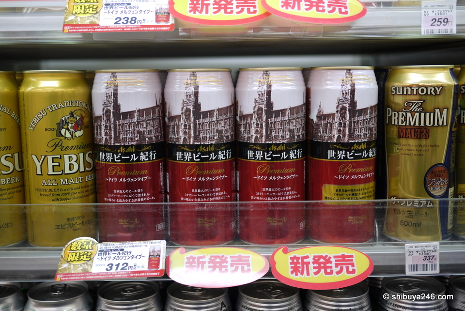 A premium brew from Asahi