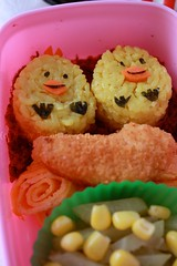 Little chicken bento
