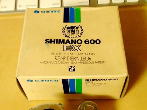 600EX_box