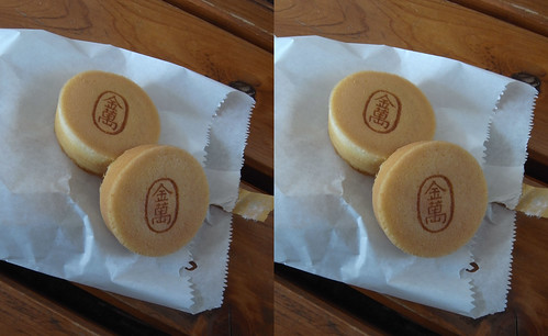 Kinman, famous confection of Akita, stereo parallel view