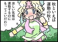 101011(1) - 《NHK 電視台 – 氣象預報》線上四格漫畫「春ちゃんの気象豆知識」第40回、強身連載中!