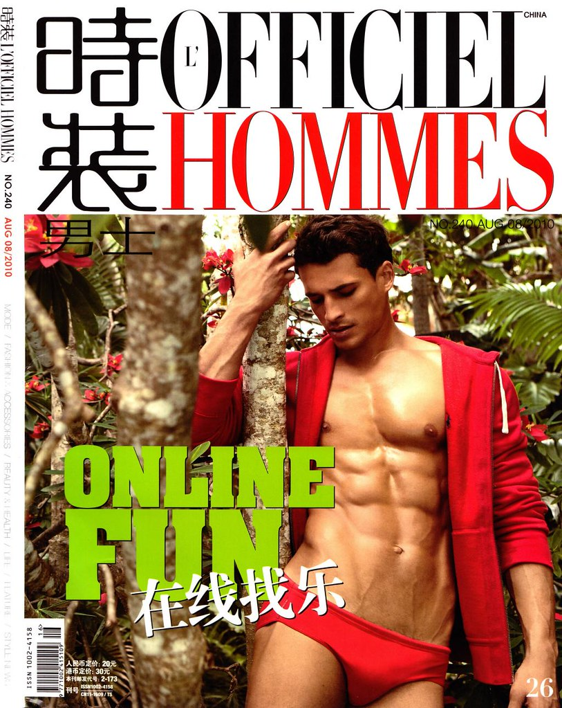 Press: L'Officiel Hommes China