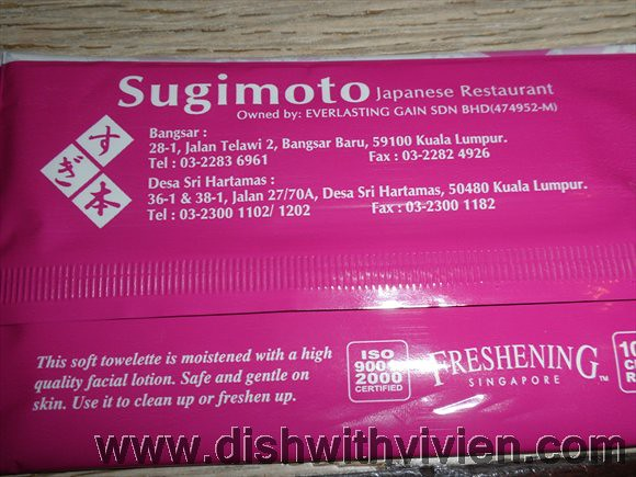 Sugimoto9-address