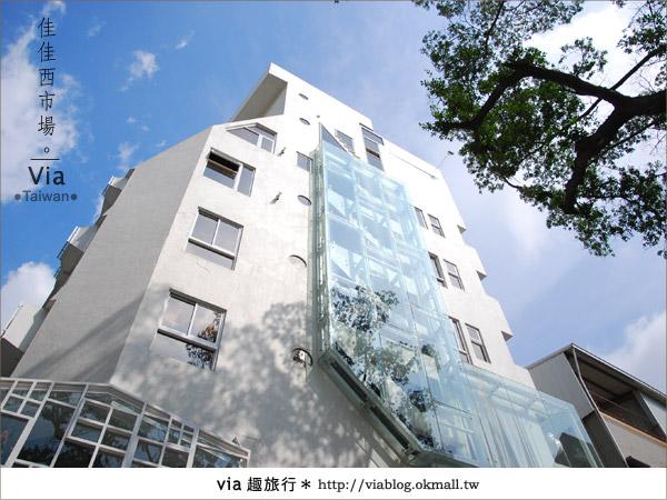 【台南住宿】佳佳西市場旅店~充滿特色的風格旅店!5