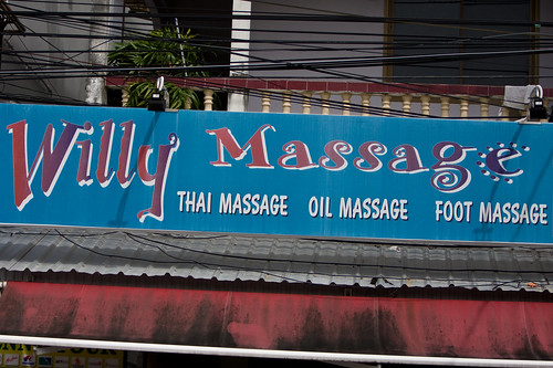 Willy Massage Sign