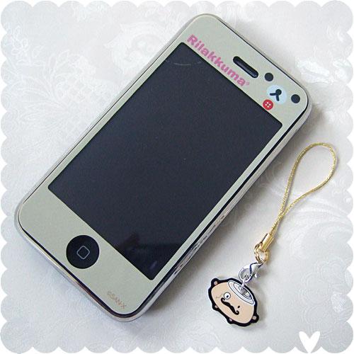 Monsieur Le Bun Phone Charm
